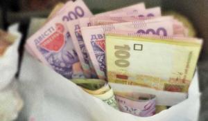 Кредит без справки о доходах в Сумах